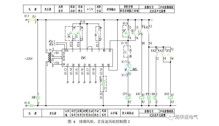 电路 电路图 电子 原理图 909_523